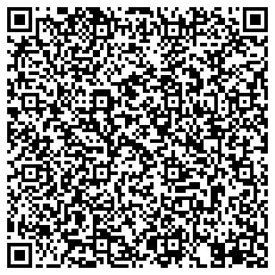QR-код с контактной информацией организации Ren trade company (Рен трейд компани), ТОО