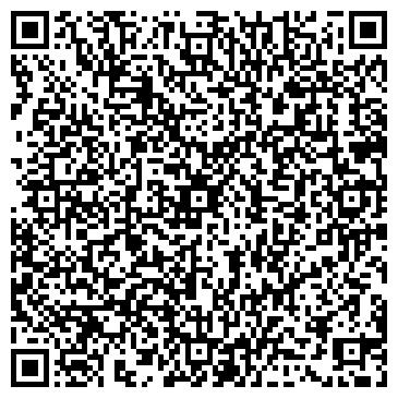 QR-код с контактной информацией организации Эбиус, ТОО