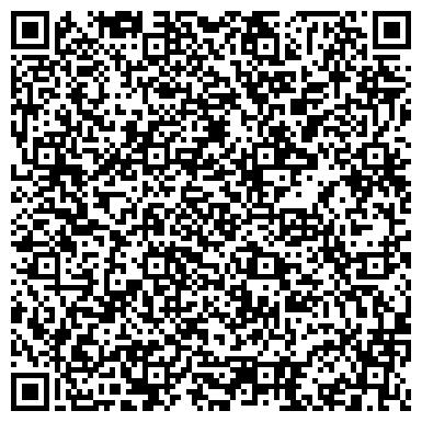 QR-код с контактной информацией организации ПромСтройКонтракт - Атырау, ТОО