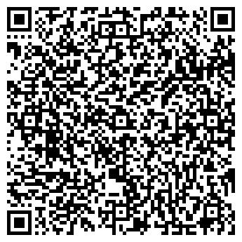 QR-код с контактной информацией организации Лидер строй трейд, ТОО