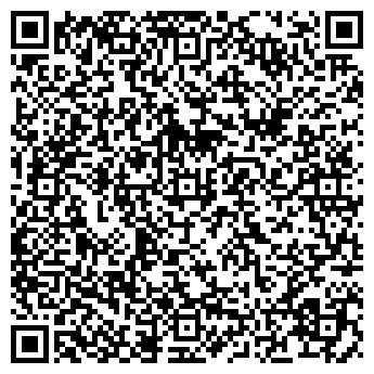 QR-код с контактной информацией организации Дом древесины,Компания