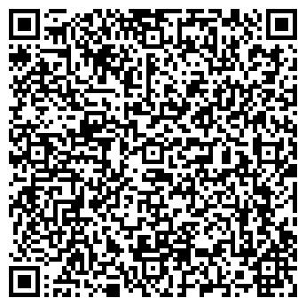QR-код с контактной информацией организации Жидкое дерево, Компания