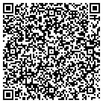 """QR-код с контактной информацией организации ООО""""Союз Регион"""""""