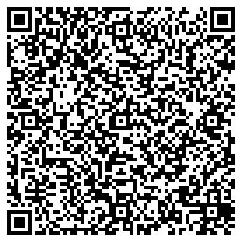 """QR-код с контактной информацией организации ЧП """"Кучеренко"""""""