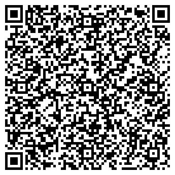 QR-код с контактной информацией организации Шомбург Казахстан, ТОО