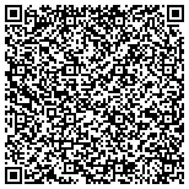 QR-код с контактной информацией организации Kaz Silkoat (Каз Силкоат), ТОО