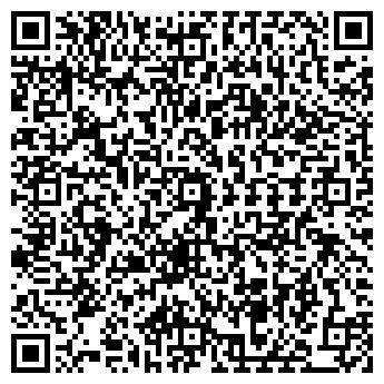 QR-код с контактной информацией организации ALINA TRADE, ТОО