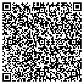 QR-код с контактной информацией организации Мебель Со Склада,ТОО
