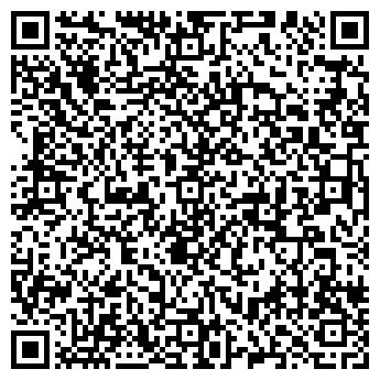 QR-код с контактной информацией организации Строй Сервис, ИП
