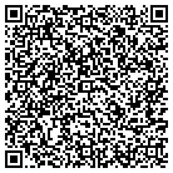 QR-код с контактной информацией организации Байрамов, ПК