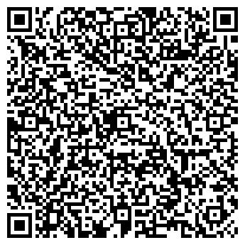 QR-код с контактной информацией организации Алтын есiк, ТОО