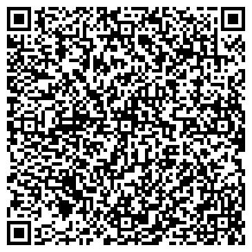 QR-код с контактной информацией организации Интергранитстрой, ТОО