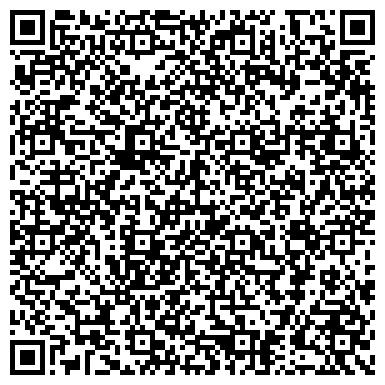 QR-код с контактной информацией организации Казстрой-Мунайсервис, ТОО