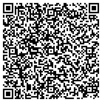 QR-код с контактной информацией организации Универсал-Пласт,ТОО
