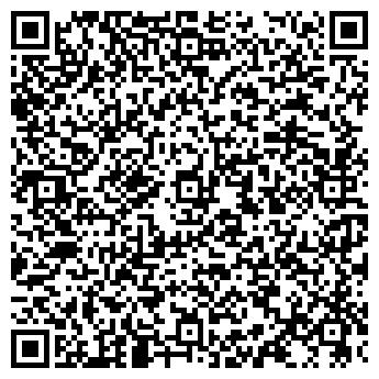 QR-код с контактной информацией организации Айдаркулова, ИП