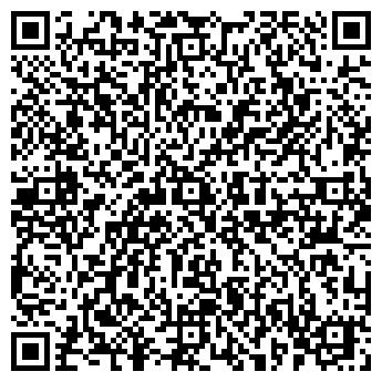 QR-код с контактной информацией организации АнсарКонстракшн, ТОО