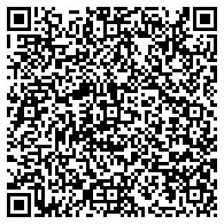 QR-код с контактной информацией организации Виракон,ТОО