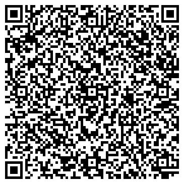 QR-код с контактной информацией организации Smach LTD (Смэш ЛТД), ТОО