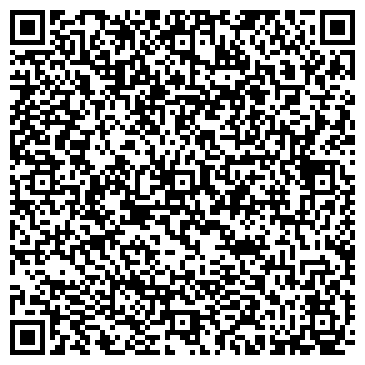 QR-код с контактной информацией организации ER&NUR (Эр энд Нур), ТОО