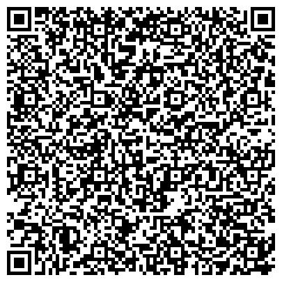 QR-код с контактной информацией организации Power Asphalt (Повер Асфальт), ТОО