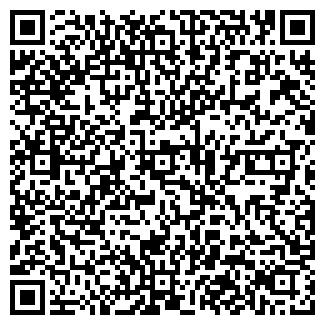 QR-код с контактной информацией организации Базис ОПТК