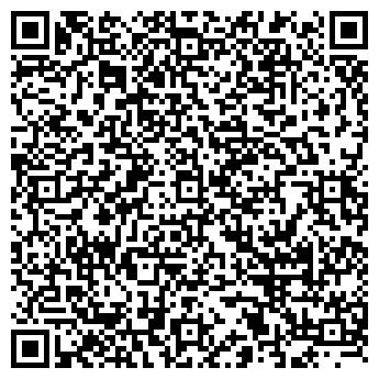 QR-код с контактной информацией организации Планета красок, ТОО