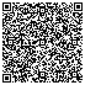 QR-код с контактной информацией организации Эге-вин пласт, ТОО