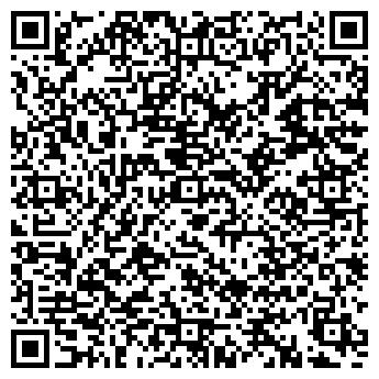 QR-код с контактной информацией организации Ламинат Центр, ТОО