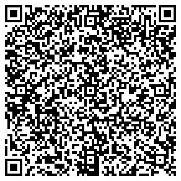 QR-код с контактной информацией организации ТД Стройматериалов, ТОО