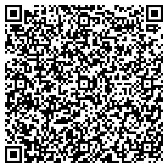 QR-код с контактной информацией организации СКИФ ТРЕЙД №22, ТОО