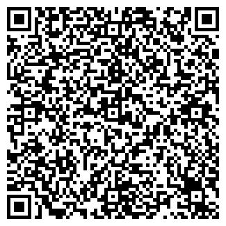 QR-код с контактной информацией организации Кокмайса, АО