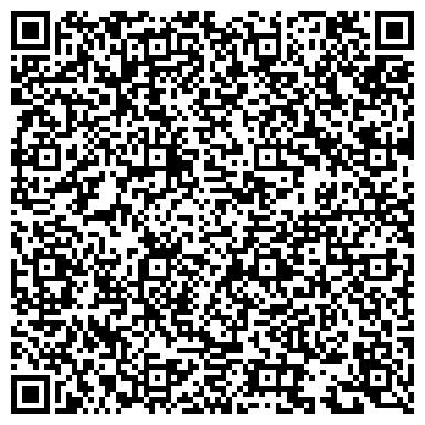 QR-код с контактной информацией организации Италлон салон керамической плитки, ТОО