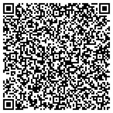 QR-код с контактной информацией организации Альф плюс, ТОО