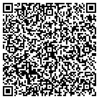 QR-код с контактной информацией организации Sk (Ск), ТОО