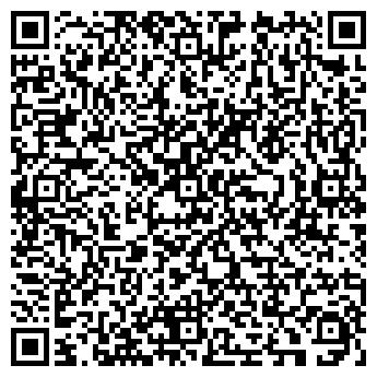QR-код с контактной информацией организации Ал-Мадина, Компания