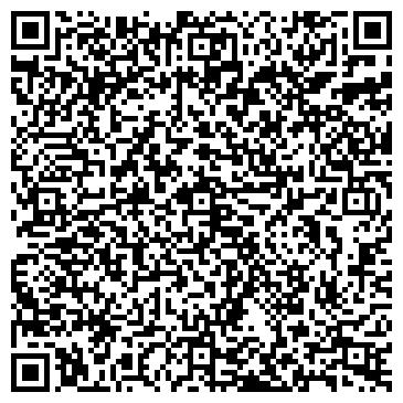 QR-код с контактной информацией организации СтройПарк, ТОО