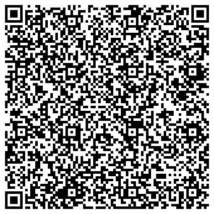 QR-код с контактной информацией организации Дом строй plast montage (Дом строй пласт монтаж), производственная компания, ТОО
