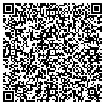 QR-код с контактной информацией организации Mdn service, ТОО