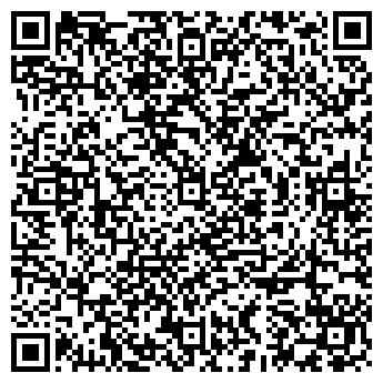 QR-код с контактной информацией организации Факториал ЛТД, ТОО