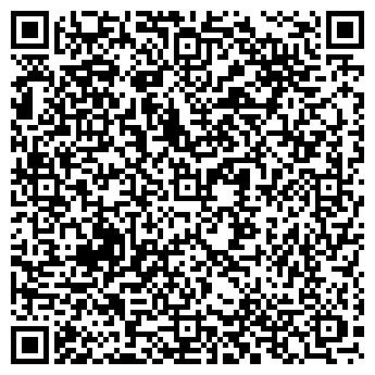 QR-код с контактной информацией организации Ege-Win Plast, ТОО