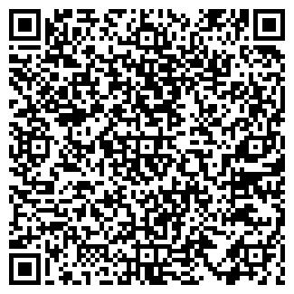 QR-код с контактной информацией организации Ремонт Окон, ИП