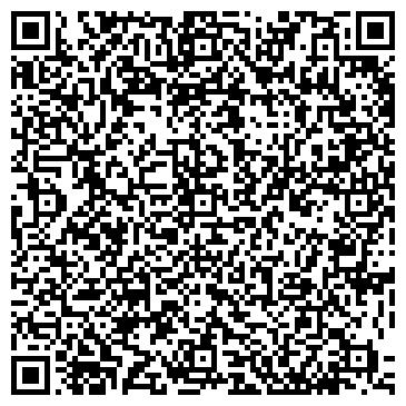QR-код с контактной информацией организации ДЕТСКАЯ МУЗЫКАЛЬНАЯ ШКОЛА № 59