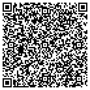 QR-код с контактной информацией организации КСМК-З, ТОО