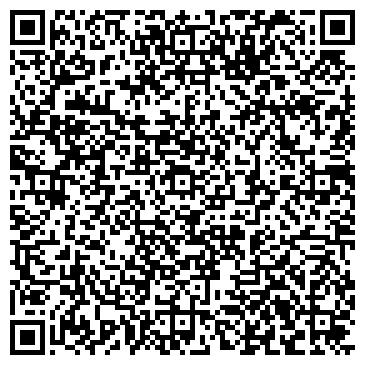 QR-код с контактной информацией организации БАС-3 Invest (Бас-3 Инвест), ТОО