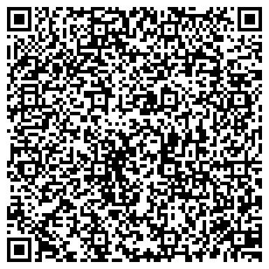 QR-код с контактной информацией организации Usko International (Уско Интернэшнл), ТОО