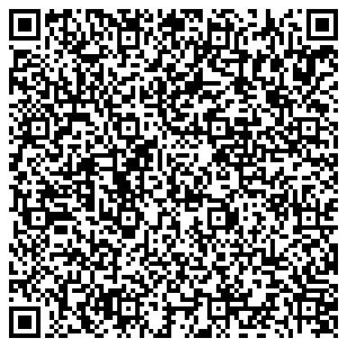 QR-код с контактной информацией организации Astana Trade Service 2011 (Астана Трэйд Сервис 2011), ТОО