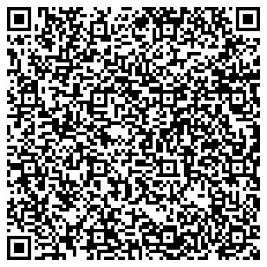 QR-код с контактной информацией организации Семей Шифер, торгово-производственное предприятие, ТОО