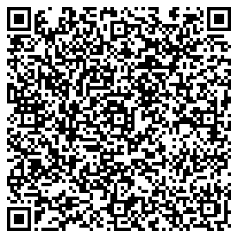 QR-код с контактной информацией организации Ademi (Адемы), ТОО
