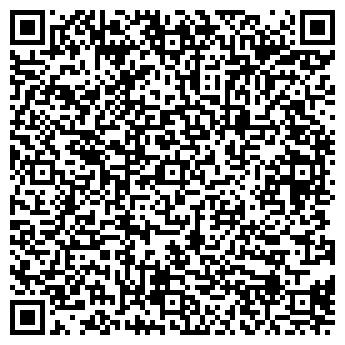 QR-код с контактной информацией организации Профессионал-Ви, ТОО