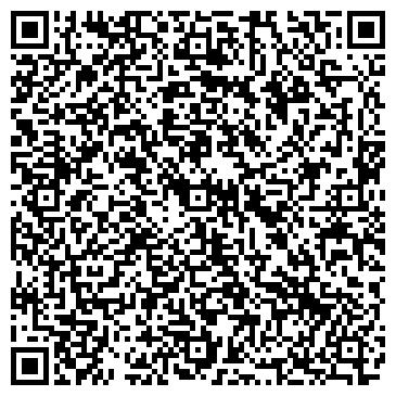 QR-код с контактной информацией организации US-Irada (ЮС-Ирада), ТОО